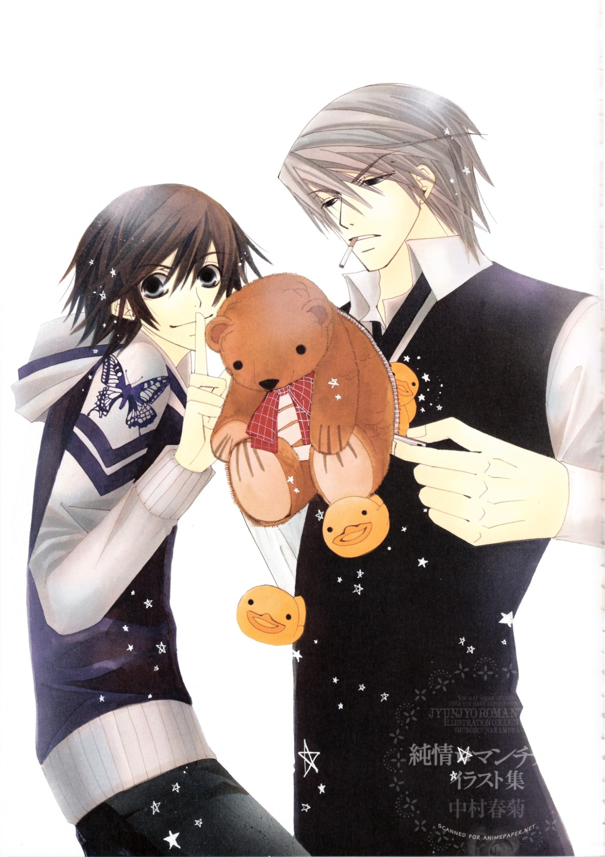 Junjou Romantica   page 12 of 20 - Zerochan Anime Image Board