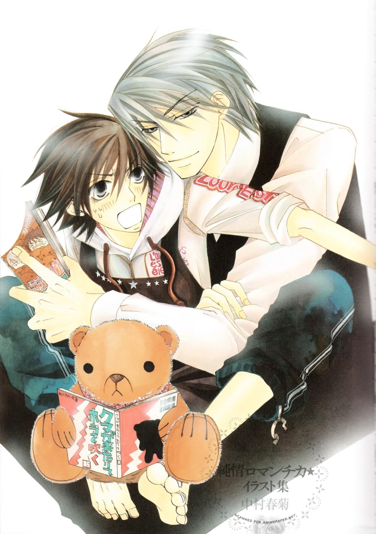 Junjou Romantica   page 11 of 20 - Zerochan Anime Image Board