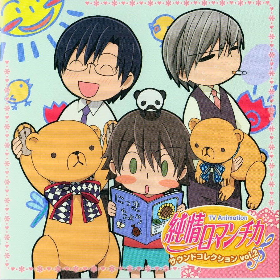 Takahashi Takahiro - Junjou Romantica - Zerochan Anime ...