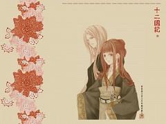 Acorn (Artist) - Zerochan Anime Image Board