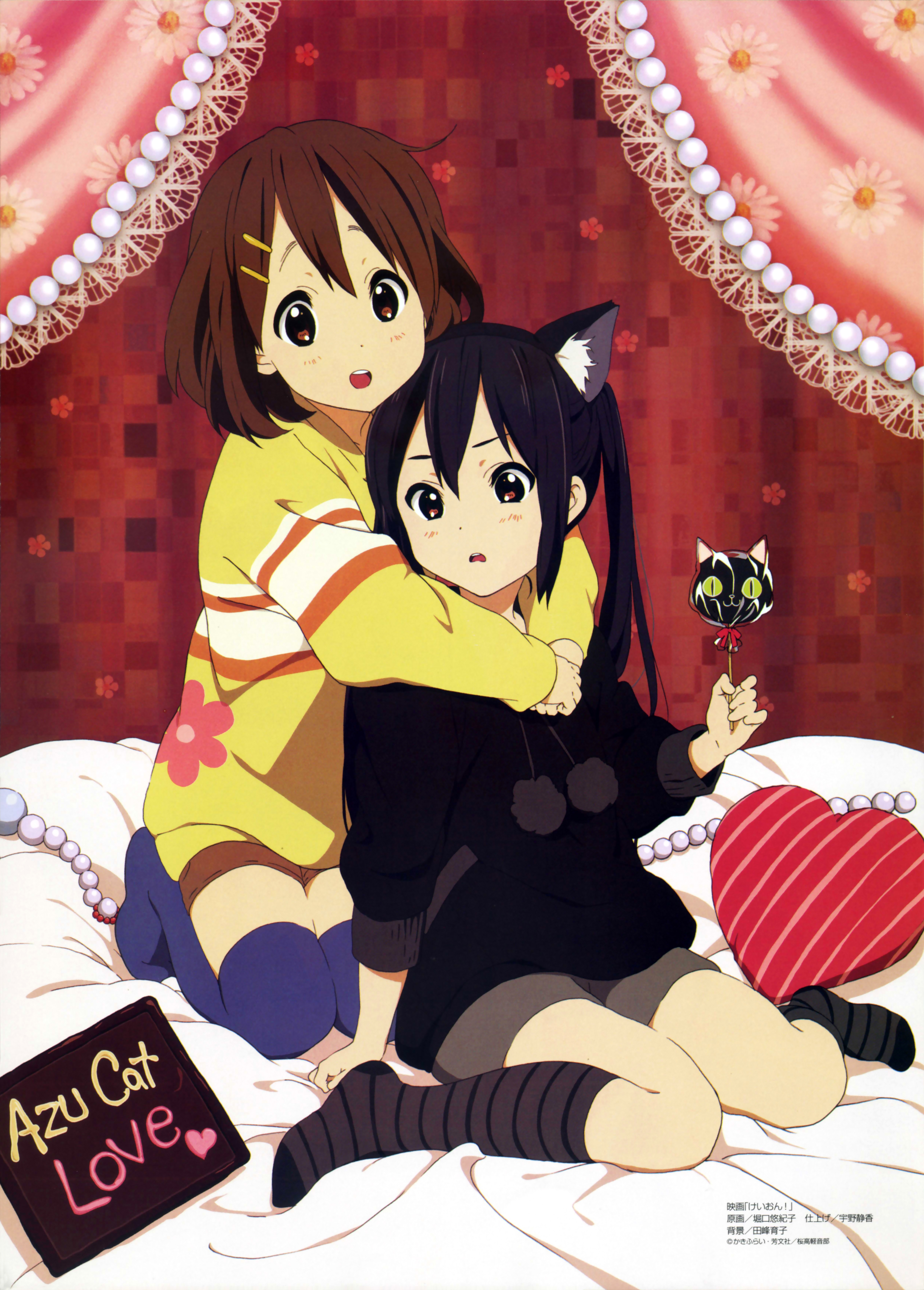 Hirasawa Yui Yui Hirasawa Mobile Wallpaper Zerochan Anime