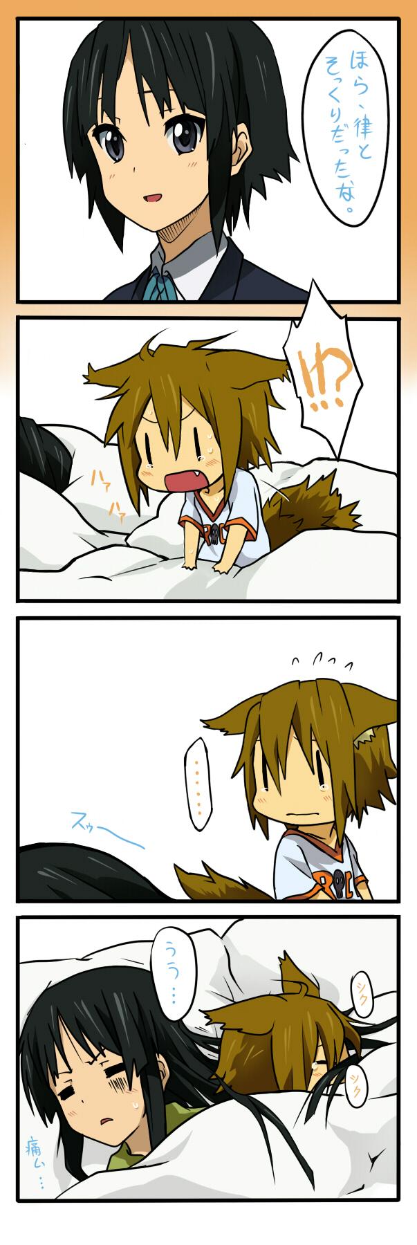 Tags: Anime, Pixiv Id 595029, K-ON!, Akiyama Mio, Tainaka Ritsu, Nightmare, Translation Request