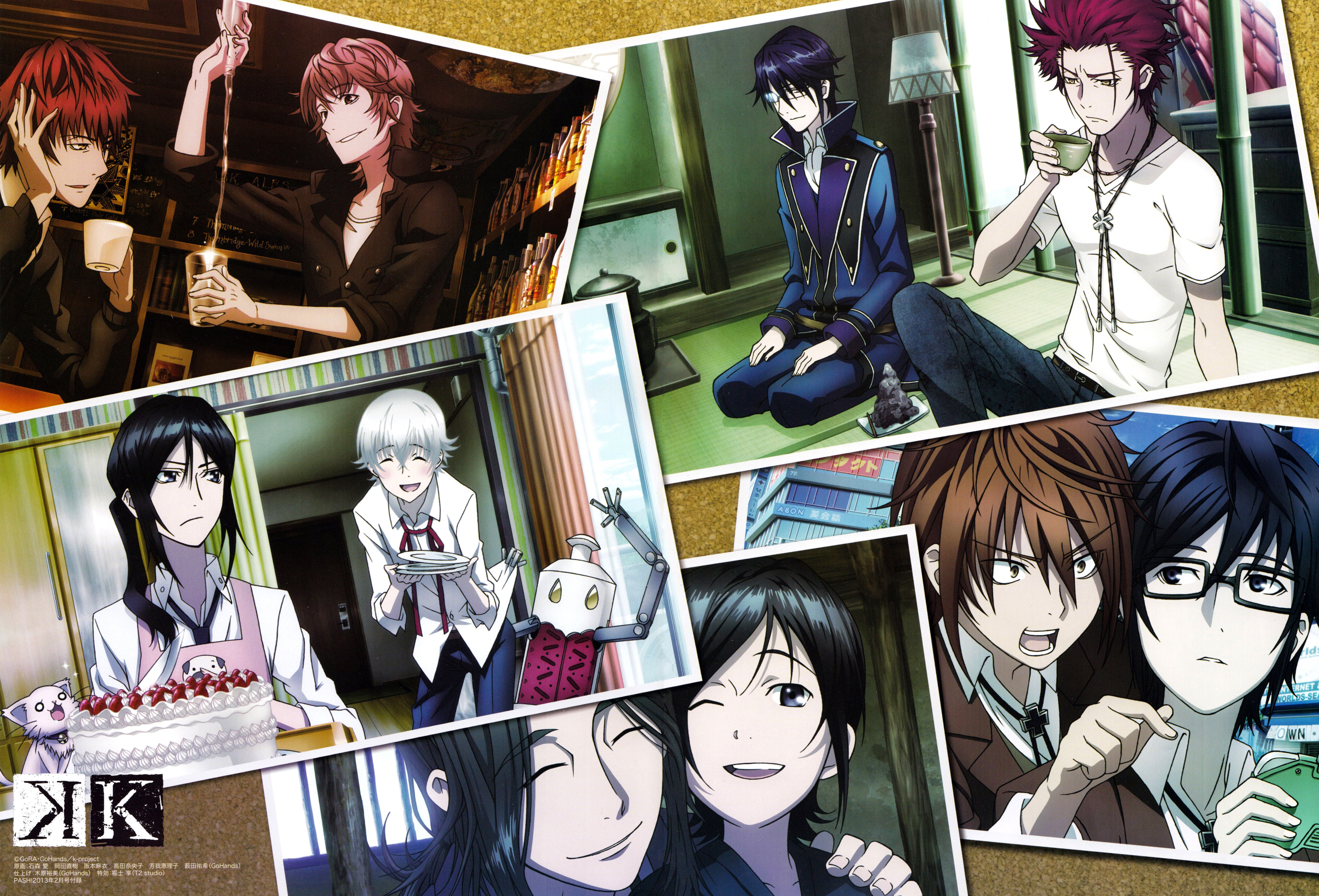 K project download k project image