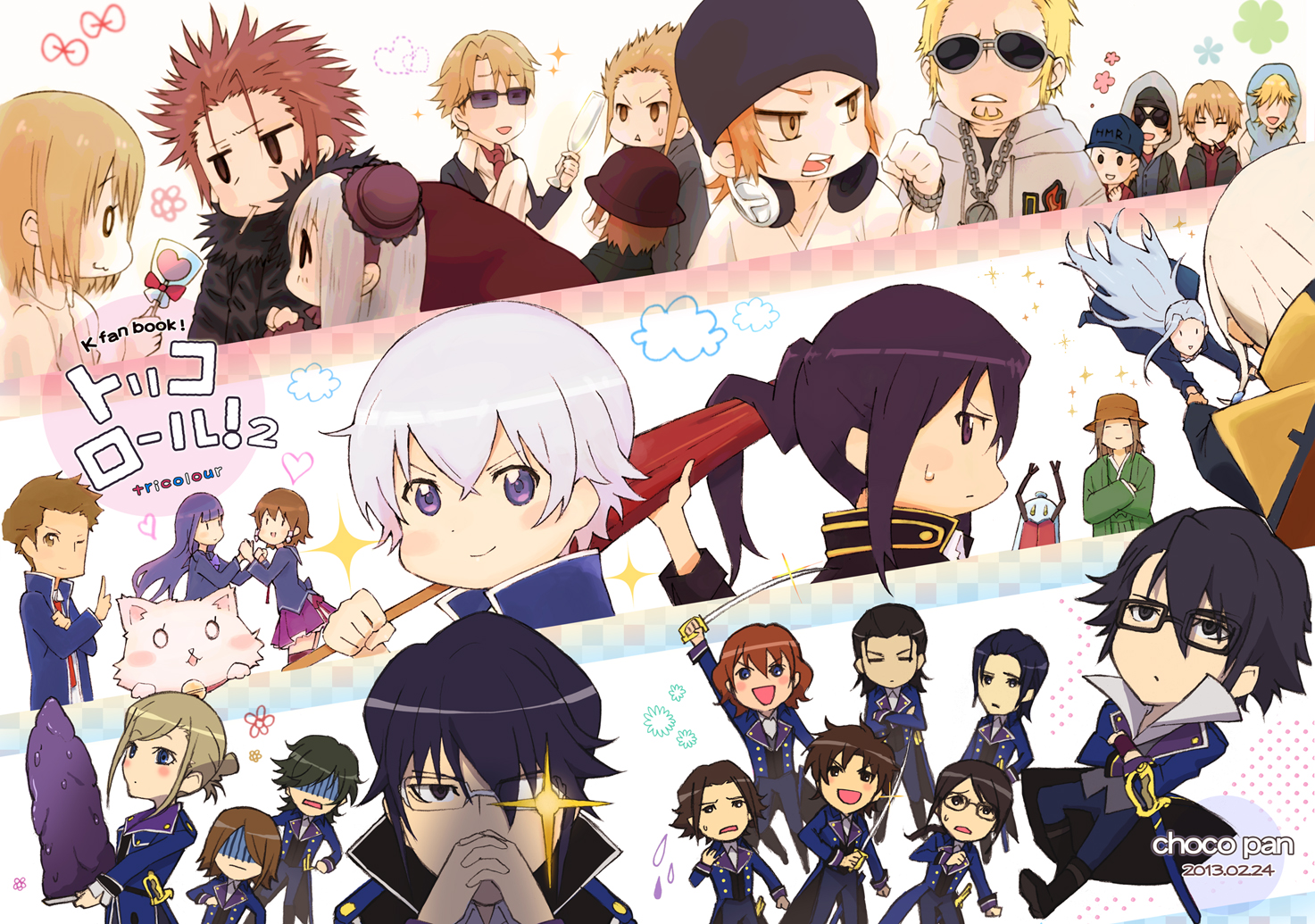 Kusuhara Takeru K Project Zerochan Anime Image Board