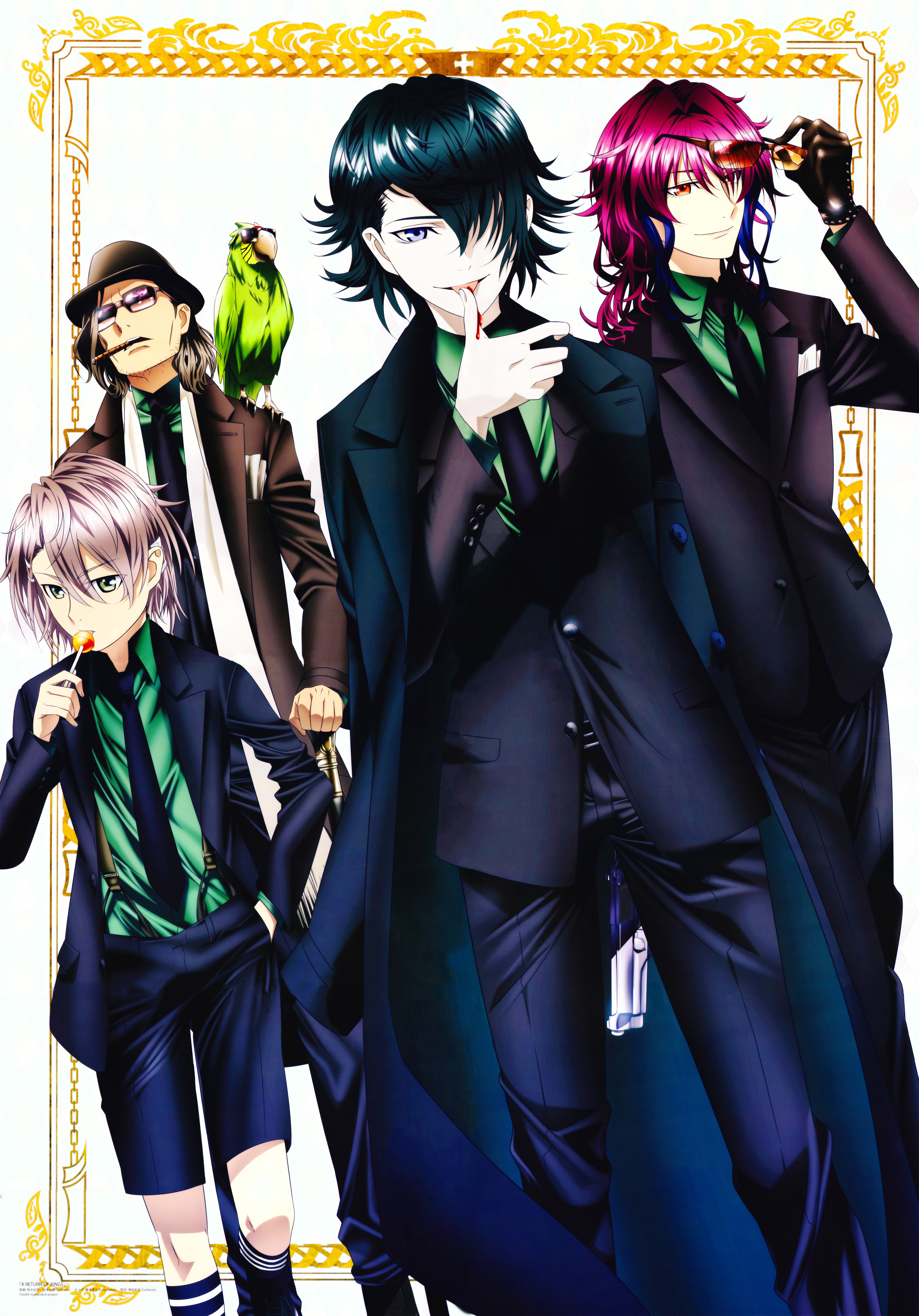 Image Result For Anime Villains Wallpaper