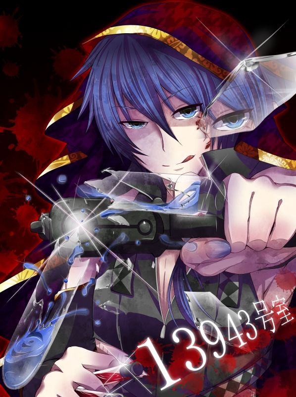 Tags: Anime, Pixiv Id 3461448, VOCALOID, KAITO, Broken Glass, Room 13943, SCL Project