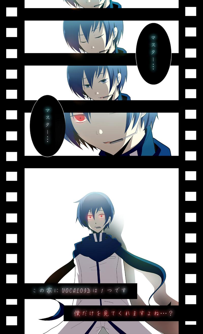 Vocaloid yandere kaito