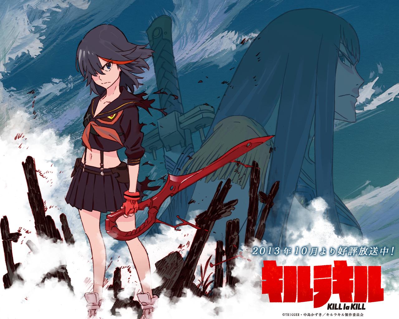Kill La Kill Zerochan Anime Image Board