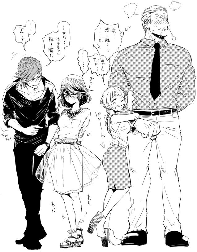 Tags: Anime, Kizu Natsuki, KILL la KILL, Mankanshoku Mako, Gamagori Ira, Matoi Ryuuko, Mikisugi Aikurou, Slicked Back Hair