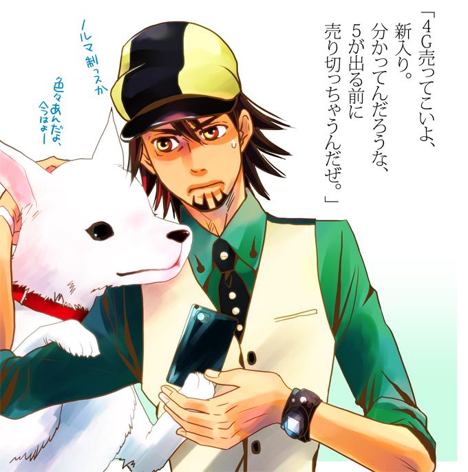 Tags: Anime, Dollchka, TIGER & BUNNY, Kaburagi T. Kotetsu, Pixiv, Fanart