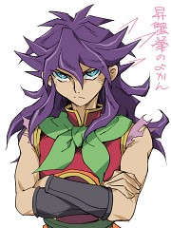 Kachidoki Isao