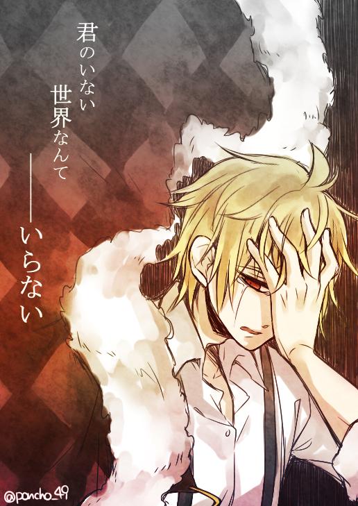 Tags: Anime, Pixiv Id 3552747, CLOCK ZERO ~Shuuen no Ichibyou~, Kaga Akira, Fanart