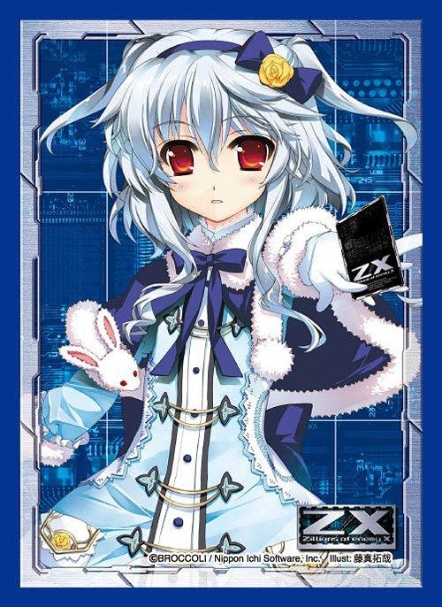 Z Ignition Anime Characters : Kagamihara azumi z ignition image