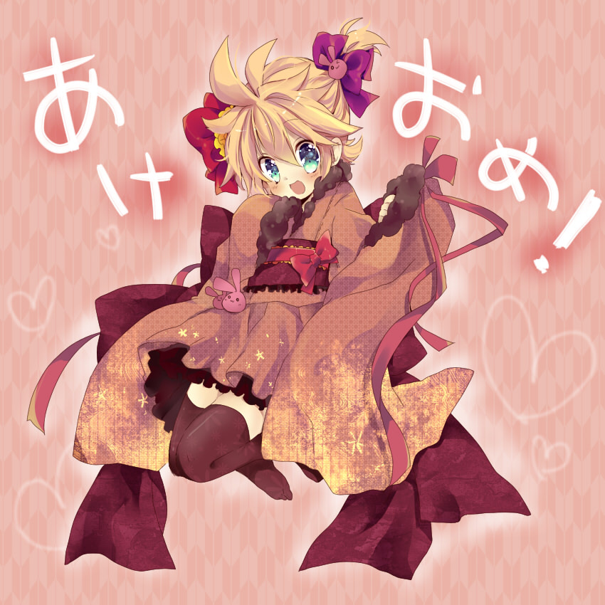 Kagamine len kimono