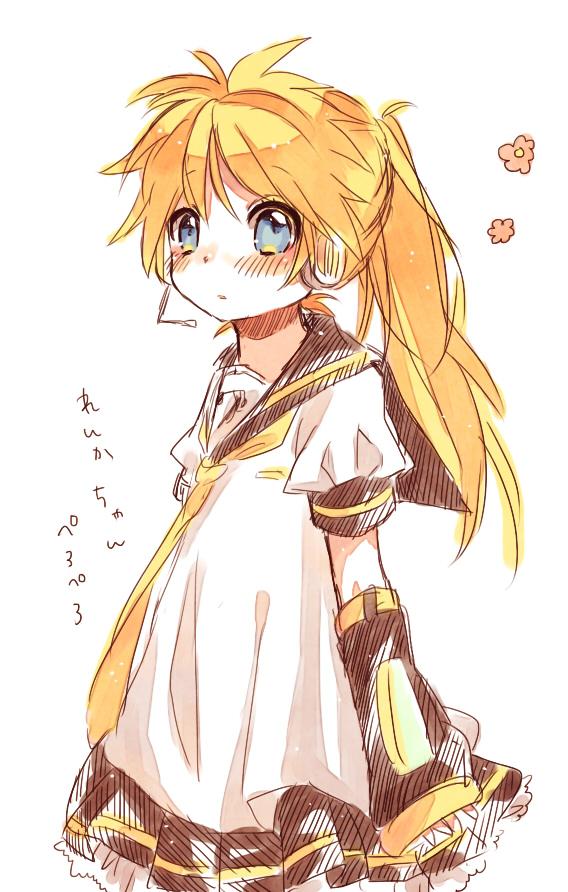 Vocaloid [RP] APPS Kagamine.Lenka.full.1121001