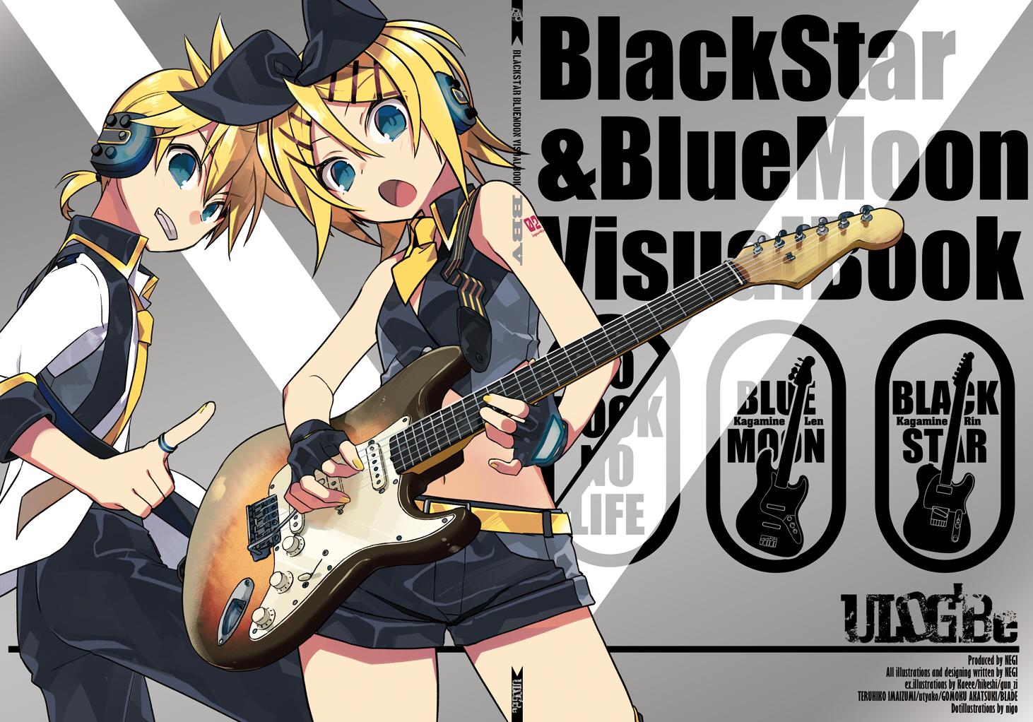 Playing Guitar Page 6 Of 18 Zerochan Anime Image Board