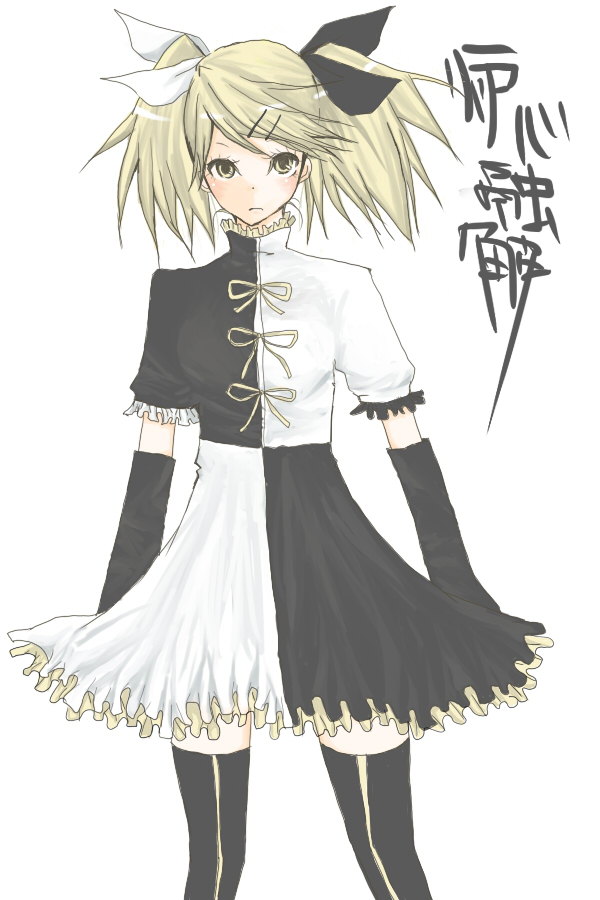 Tags: Anime, VOCALOID, Kagamine Rin, Rin Kagamine