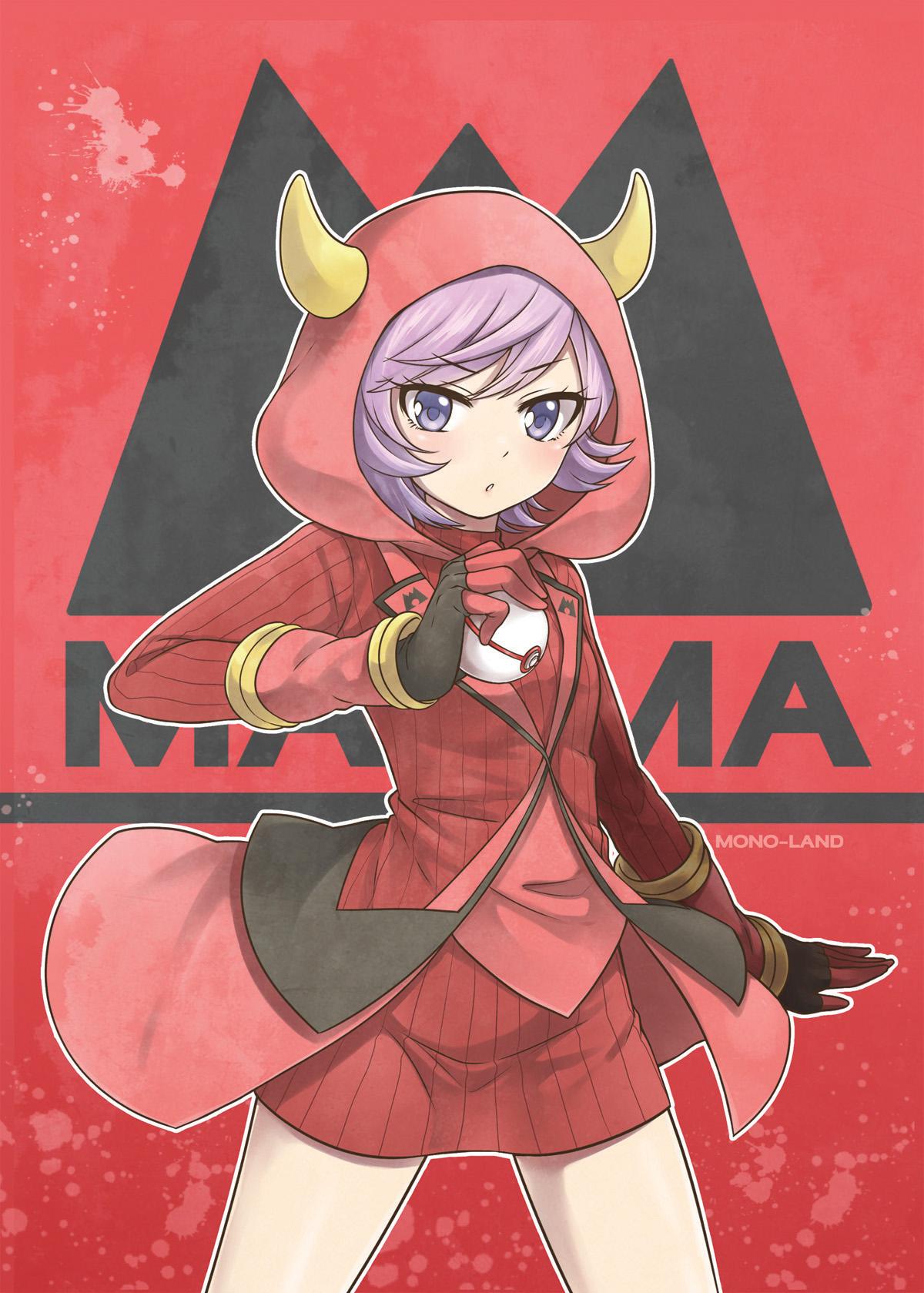 Team Magma Admin Courtney Wallpaper