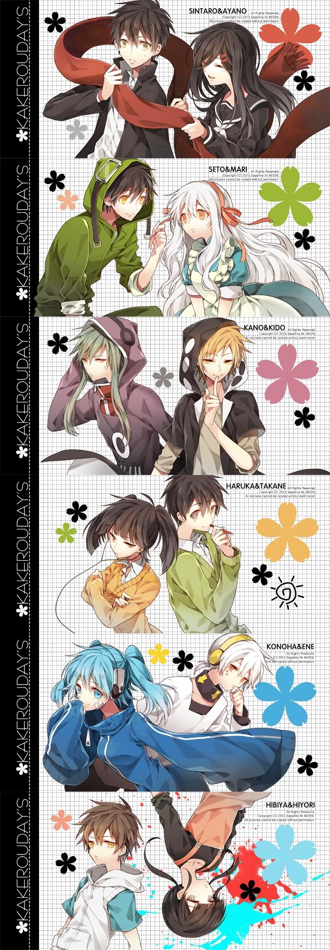 Tags: Anime, NINE (Sapphire), Kagerou Project, Seto Kousuke, Asahina Hiyori, Kisaragi Shintaro, Kido Tsubomi, Enomoto Takane, Kano Shuuya, Amamiya Hibiya, Kokonose