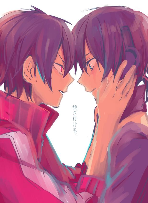 Tags: Anime, Pixiv Id 5874612, Kagerou Project, Kokonose