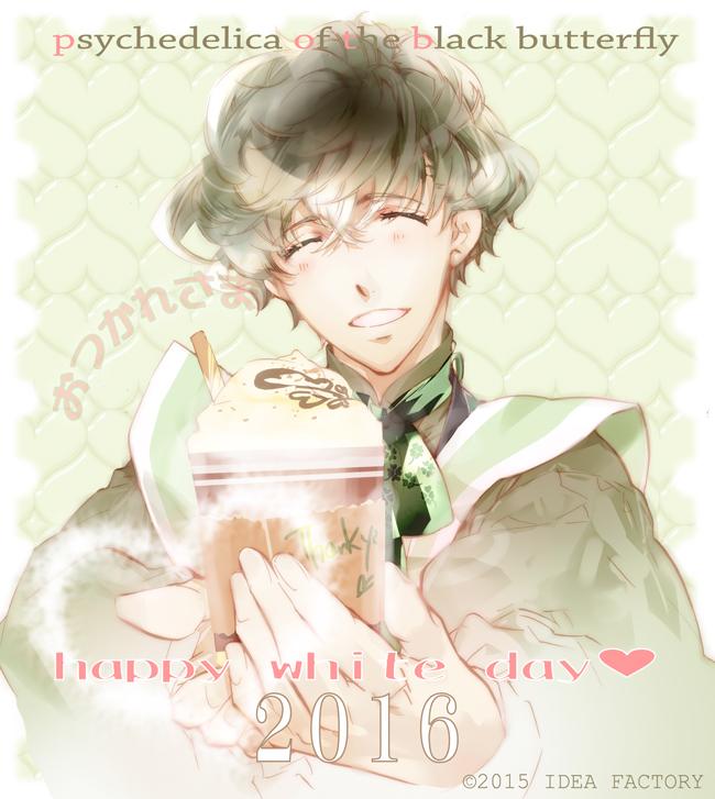 Tags: Anime, Yuiga Satoru, Otomate, Kokuchou no Psychedelica, Kagiha (Kokuchou no Psychedelica), Twitter, PNG Conversion, Official Art