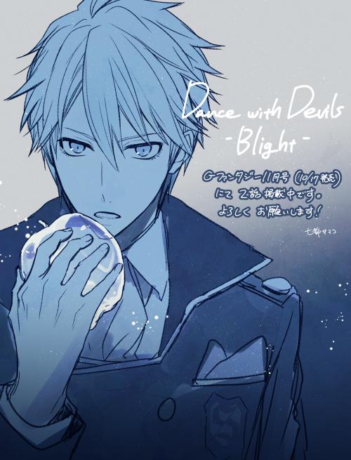Tags: Anime, Natsu Samako, Dance with Devils, Kaginuki Rem, Official Art, Twitter, PNG Conversion