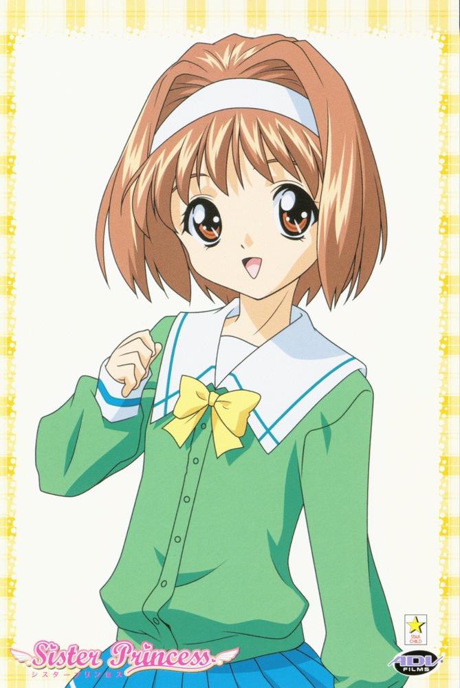 Tags: Anime, Sister Princess, Kaho
