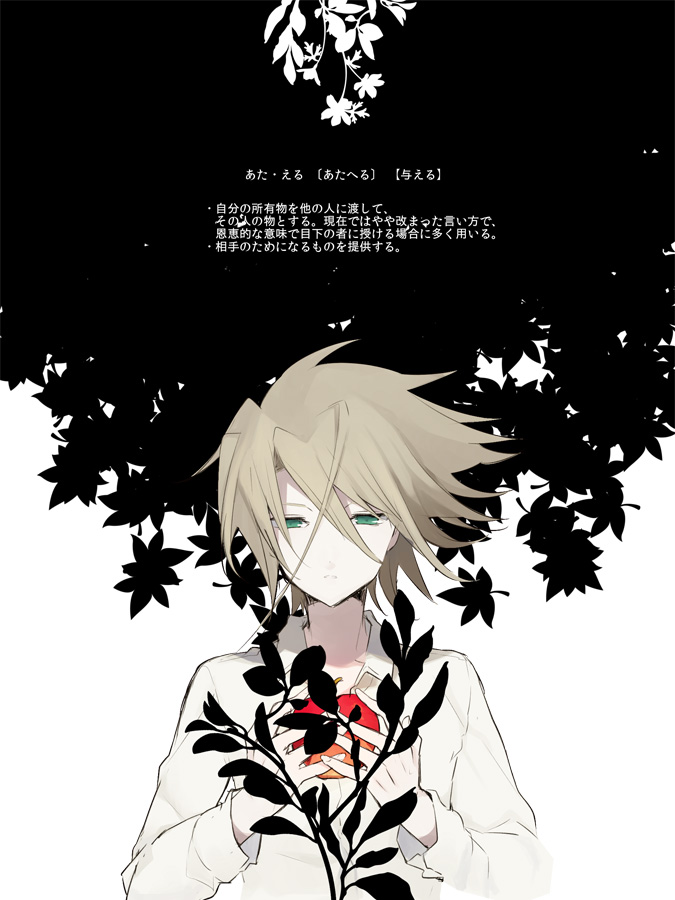 Tags: Anime, Pixiv Id 2755302, Link Joker Hen, Cardfight!! Vanguard, Kai Toshiki, Pixiv, Fanart