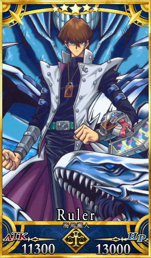Tags: Anime, Yu-Gi-Oh!, Yu-Gi-Oh! Duel Monsters, Kaiba Seto, Fate/Grand Order (Parody), Fanart, Tumblr, Seto Kaiba