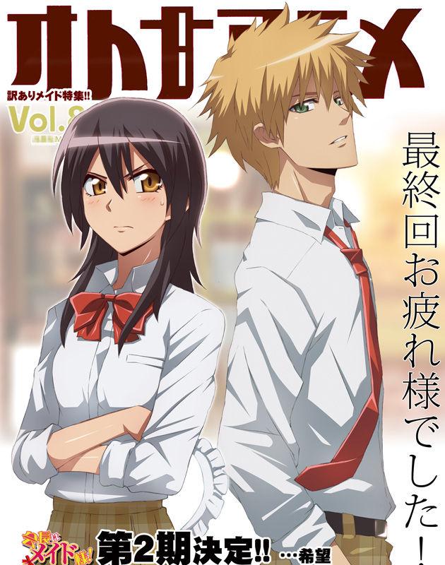 Kaichou.wa.Maid sama!.full.804422 - Maid Sama! Mangası Ağustos Ayında Yeni Özel Bölüm Aldı - Figurex Manga