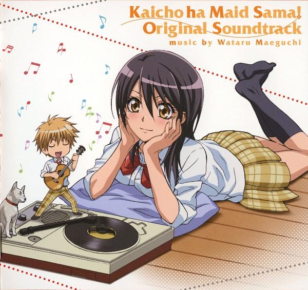 Kaicho Wa Maid Sama Kaichou.wa.Maid-sama%21.600.366509