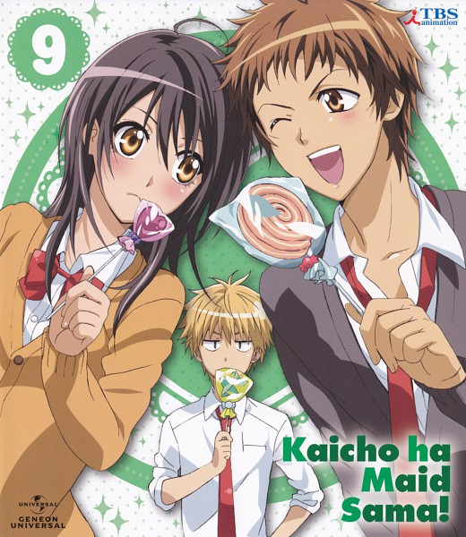 Tags: Anime, DVD (Source), Scan, Kaichou wa Maid-sama!, Usui Takumi