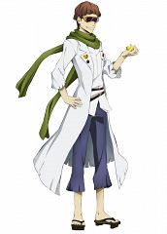 Kajii Motojirou