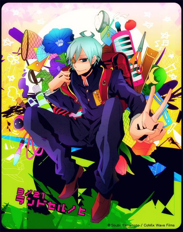 Tags: Anime, Yamamoto Soubi, Kono Danshi Uchuujin to Tatakaemasu, Kakashi, Tulip, Melodica, Official Art