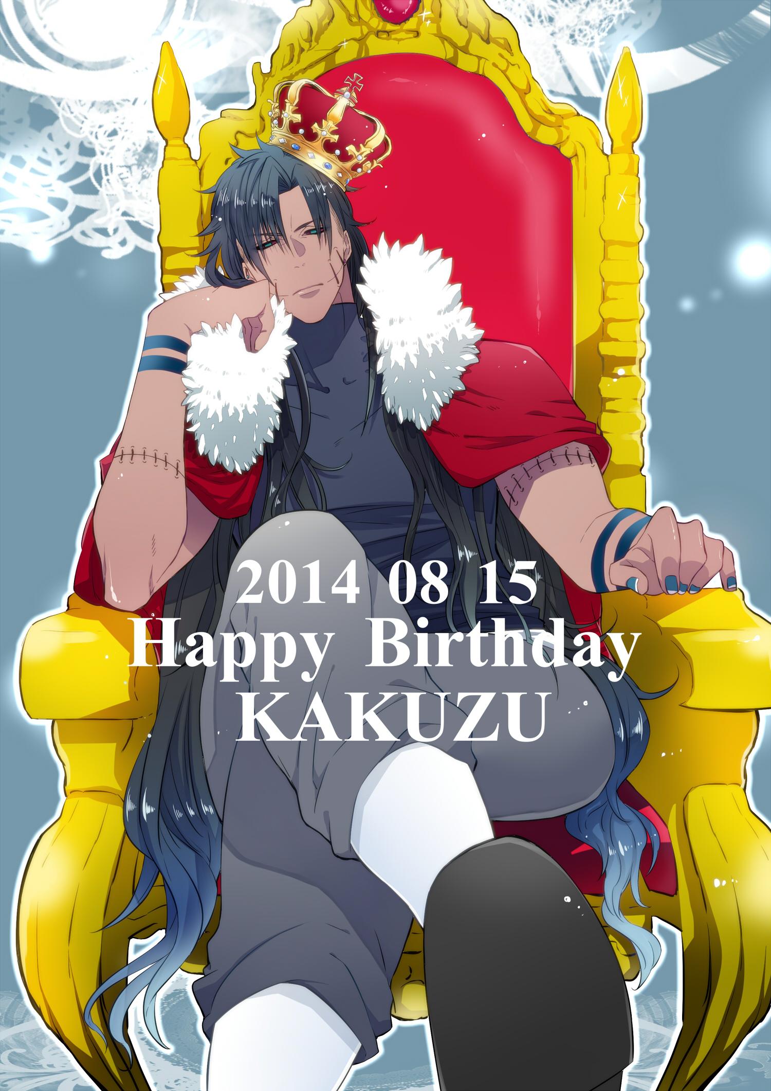 Kakuzu Naruto ShippŪden Zerochan Anime Image Board
