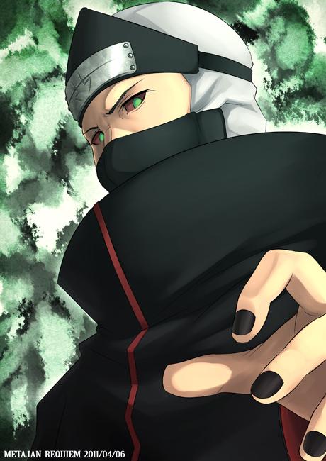 Kakuzu Naruto Wallpaper