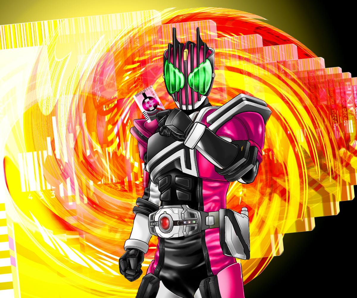 Kamen Rider Decade · download Kamen Rider Decade image