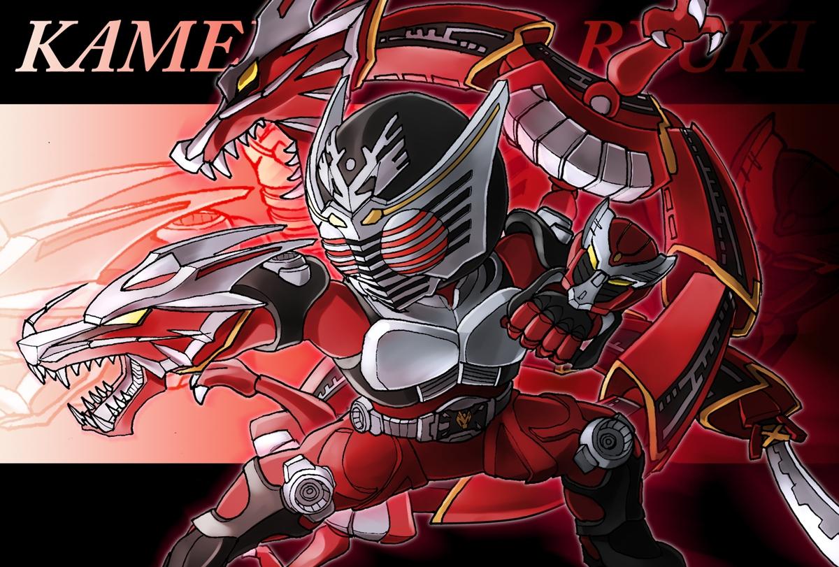 Kamen rider o cavaleiro dragatildeo abertura - 1 10