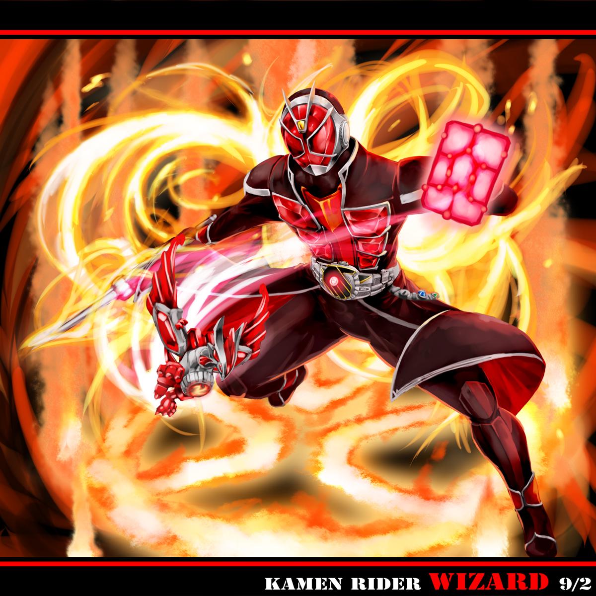 Kamen Rider Wizard Red 2 Fav Kamen Rider Wizard