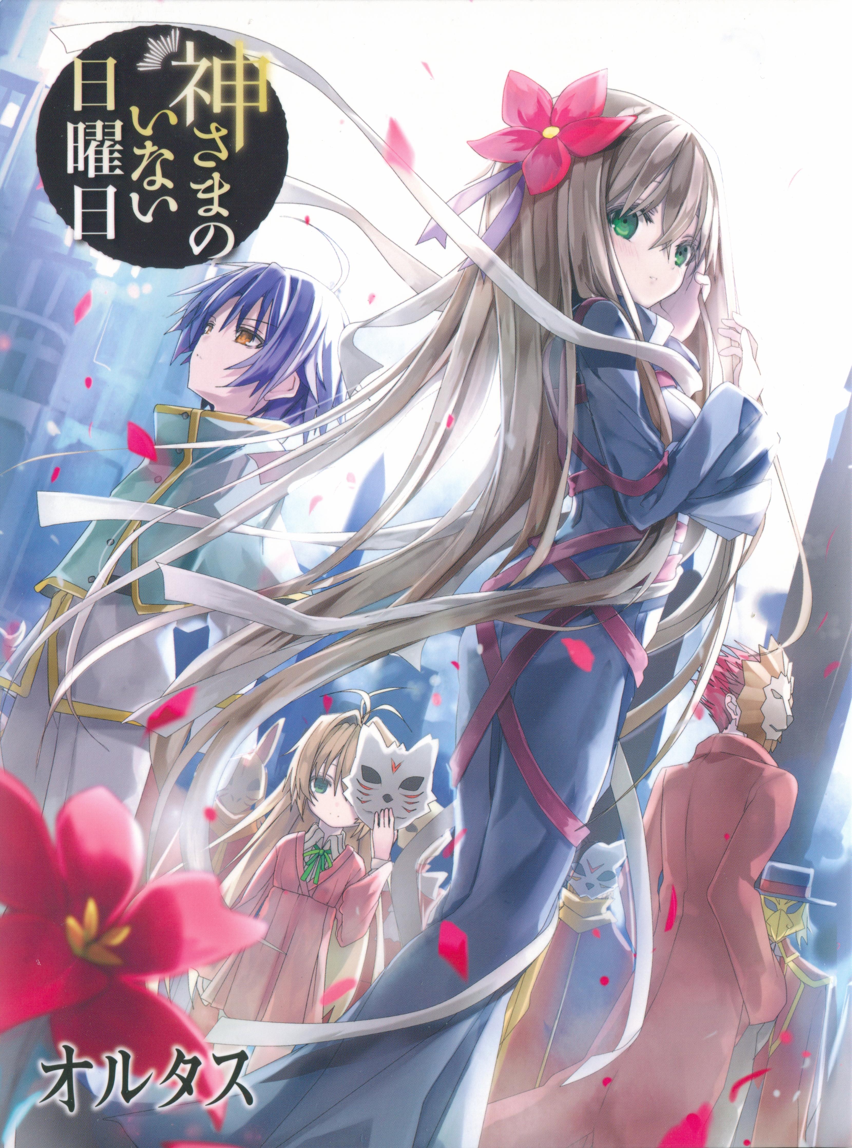 Shino Eefy Zerochan Anime Image Board
