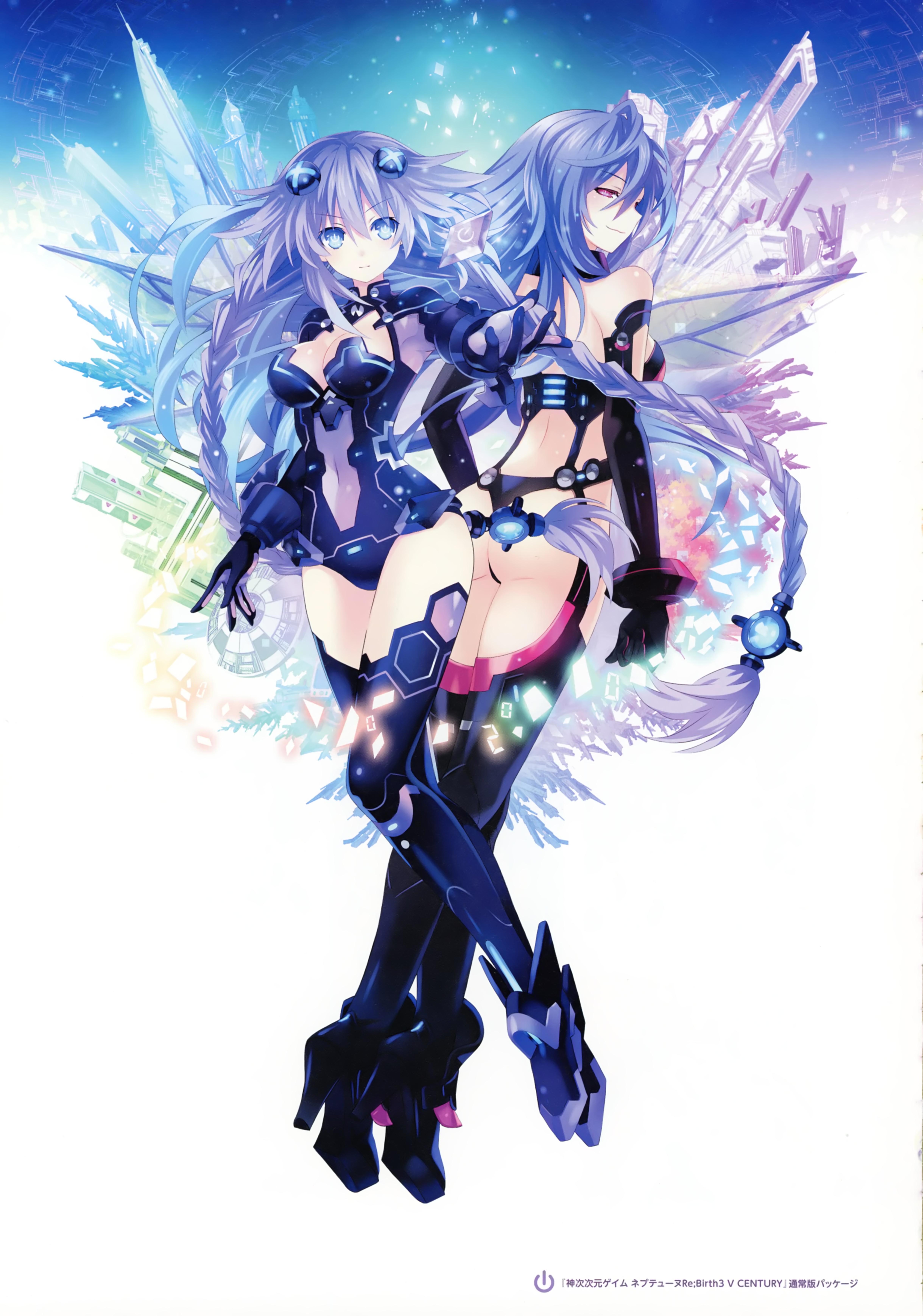 Neptune Series Hyperdimension Visual Chronicle Zerochan Anime