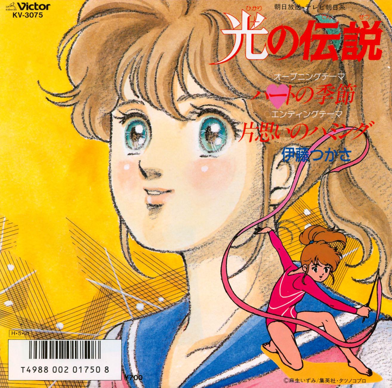 картинки аниме хикари: