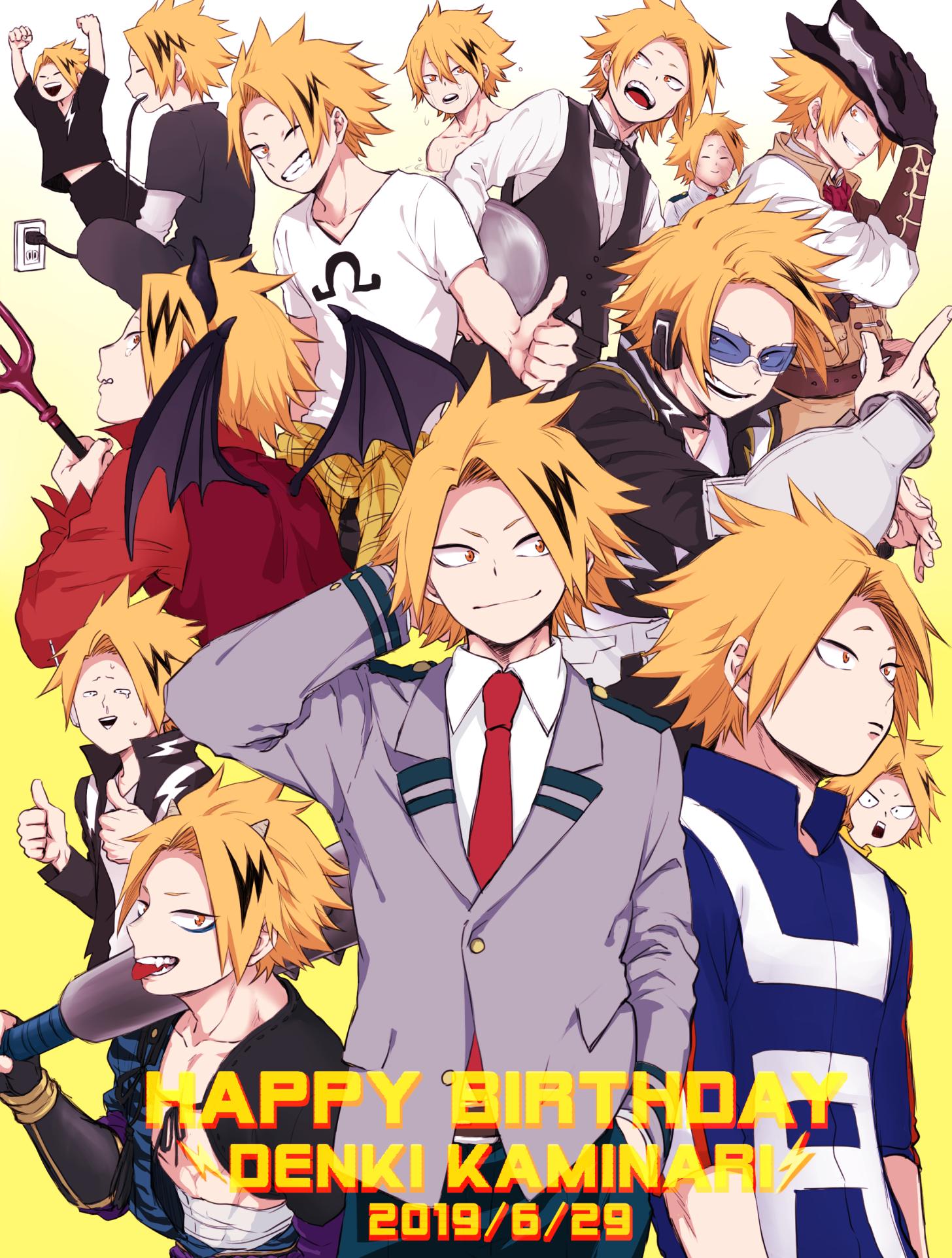 Kaminari Denki Boku No Hero Academia Page 4 Of 8