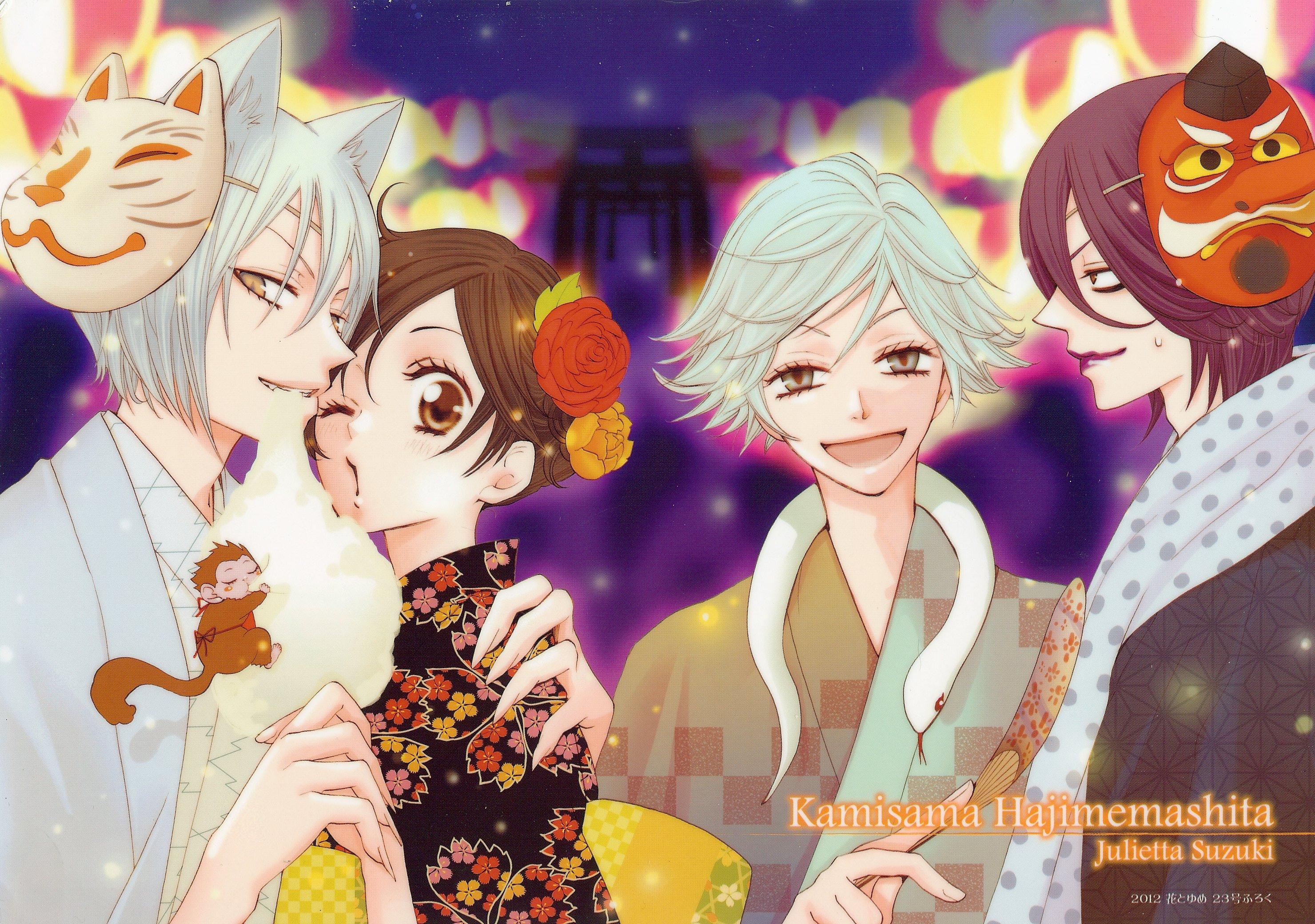 Kamisama Hajimemashita (Kamisama Kiss) Image #1326216 - Zerochan Anime  Image Board