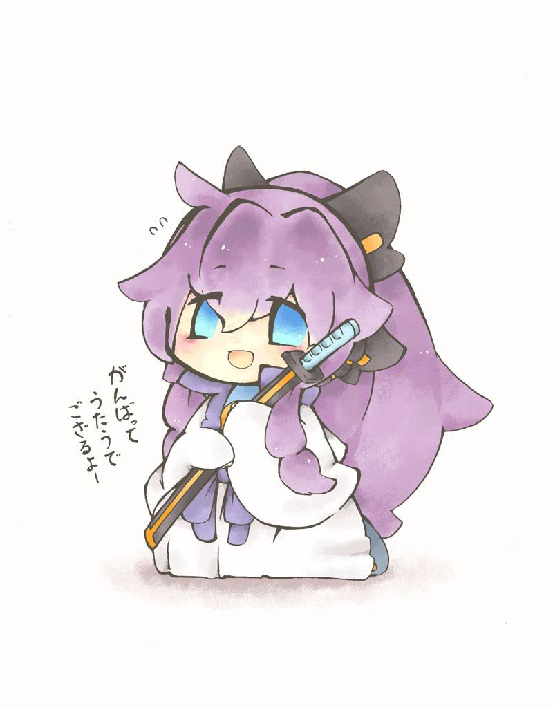 Kamui Gakupo/#1275984 - Zerochan