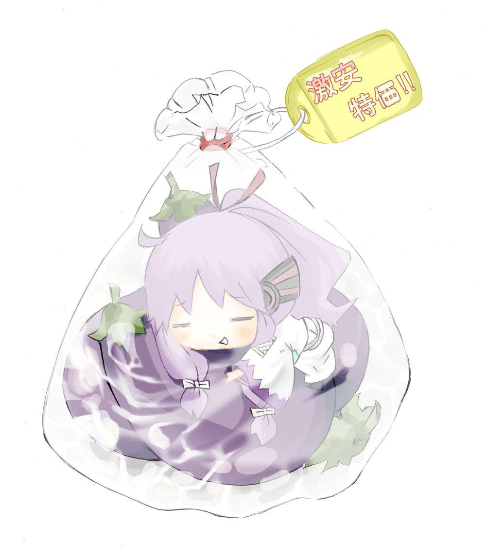 Kamui Gakupo, Chibi | page 10 - Zerochan Anime Image Board