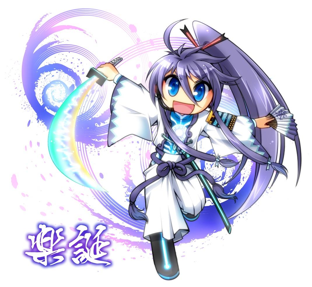 Kamui Gakupo - VOCALOID - Image #696048 - Zerochan Anime ...