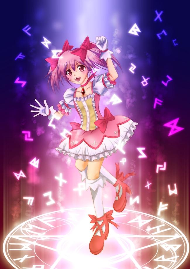 Tags: Anime, Amayofuu, Mahou Shoujo Madoka☆Magica, Kaname Madoka, Pentagram