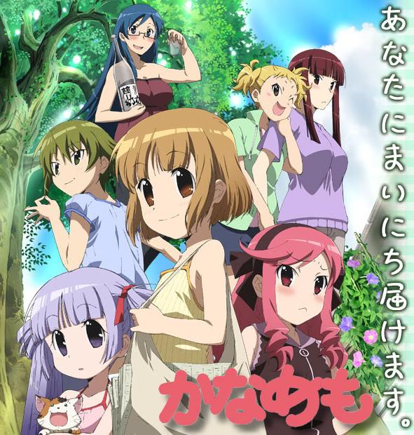Tags: Anime, Kanamemo, Nishida Haruka, Minami Yuuki, Kitaoka Yume, Kujiin Mika, Amano Saki, Azuma Hinata, Nakamachi Kana, Newspaper, Official Art