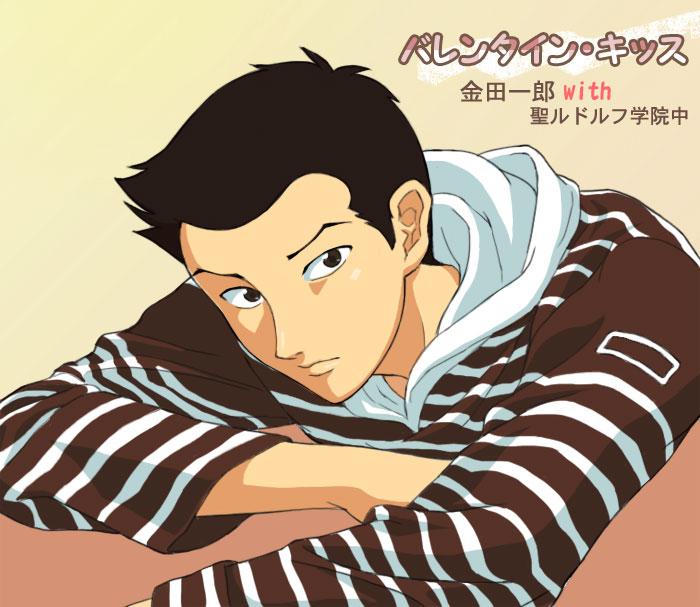 [تصویر:  Kaneda.Ichirou.full.309690.jpg]